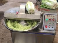 新型蔬菜斩拌机 菜馅斩拌机 变频调速多功能斩拌机