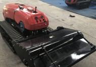 遥控微耕机履带式多功能开沟机的操作