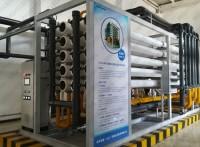 郑州制糖废水回用设备