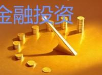 外汇USG黄金实操账户怎么开?黄金交易费用达到多少?
