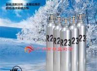 巨化R23超低温复叠式制冷冷媒R23氟利昂冷媒 制冷剂3公斤