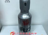 超低温制冷剂科研制冷医用制冷R23试验箱冷媒 氟利昂R23