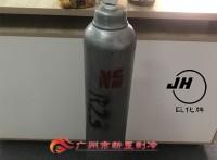 原装巨化R23 超低温复叠式系统医用制冷氟利昂 制冷剂冷媒