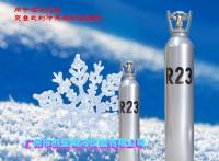 原装巨化超低温R23冷媒 制冷剂氟利昂科研制冷、医用制冷专用
