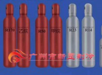 巨化R23深冷设备复叠式制冷R23氟利昂冷媒 制冷剂3公斤