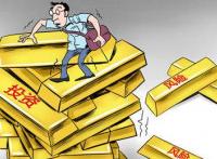 美黄金是国内投资者能做的交易吗?美黄金赚钱赚的什么钱?