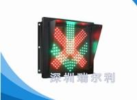 LED超高亮灯珠 收费站单面单显车道信号灯 参数指标 瑞尔利