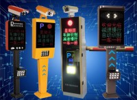 供应云平台车牌识别HY-C401智能停车场系统智能道闸