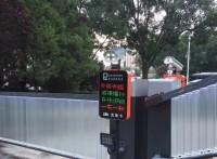 福建无刷智能广告道闸弘毅智能停车场系统量大从优