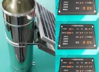 YD-1003型一体化遥测雨量站