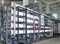 污水厂中水回用 中水回用设备