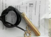 測速度傳感器 HCH-M14-C43T-HL