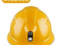 百步通DSJ-A1S头盔安全帽执法记录仪4G智能