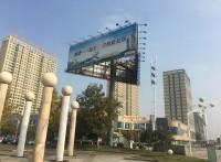 上海户外广告牌检测服务