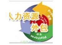 社保免缴延缴,社保办理,广州社保咨询,广州企业社保办理