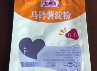 厂家销售丹东市玉米淀粉包装袋/小麦淀粉包装袋/pe塑料袋