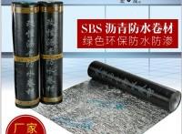 安徽防水卷材 宏成sbs防水卷材 防水卷材价格