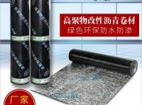 安徽防水卷材 宏成高聚物防水卷材 防水卷材批发