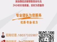 中式快餐焖菜青年辣子鸡米饭加盟靠谱吗