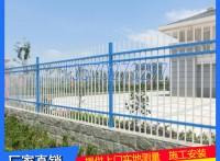 中山小区铁艺护栏 锌钢栅栏 茂名工厂外墙防护栏杆定做