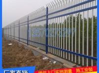 厂家供应东莞学校围墙栏杆 中山小区围栏 锌钢栅栏定做