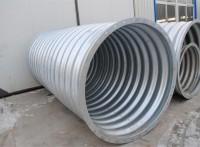 钢波纹涵管厂家供应 钢制波纹涵管波纹管涵划算