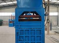 鲁晨液压打包机立式卧式多型号纸箱打包机厂家批发
