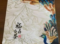 专业生产长岭县茶饼荷叶茶纸塑包装袋