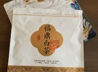 加工扶余县铁观音茶叶茉莉花茶铝箔包装袋厂家销售