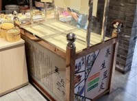 天津酒店商用温控腐竹机食堂手工豆油皮机设备