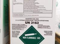 FORANE R427A环保制冷剂11.3千克一桶