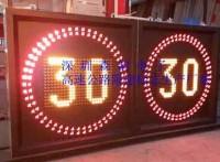 森韵电子高速公路LED限速标志牌