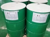 环保助焊剂清洗剂 松香助焊剂清洗剂 无铅焊剂清洗剂