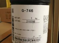 供应信越G-746  G-747导热硅脂