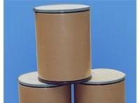 供应化工品7-溴庚腈