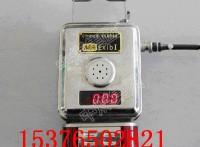 GTH500一氧化碳传感器
