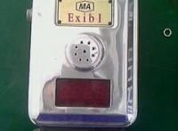 GTH1000型一氧化碳传感器