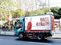 上海货的广告,找宝苑传媒