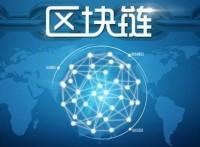 叶凡网络—区块链系统开发