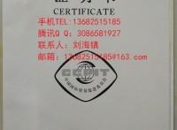 如何办理合同商会证明书?合同CCPIT贸促会认证