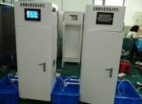 自来水厂水质在线监控设备