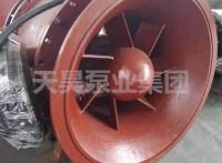 全贯流潜水电泵生产厂家现货供应
