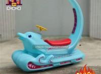 广场游乐新款月亮发光大白鲨儿童带电子刹车