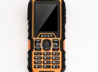 AX-8.7 防爆超长待机商务手机