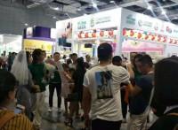 2020年第五届辽宁沈阳孕婴童产品博览会
