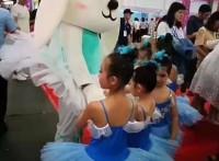 2020年第五届沈阳幼教产业及装备展览会