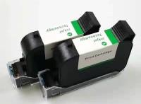 手持喷码机专用黑色水性墨盒纸箱纸板可用