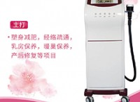 爆脂减肥仪,减脂仪器,减脂塑形,美容仪器,徐州医美厂家直供