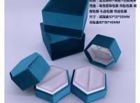 吊坠盒,戒子盒,礼品盒-OEM定制
