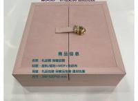 粉红-双开门礼品箱,保健箱